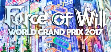 World Grand Prix 2017