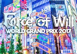 World Grand Prix 2017