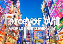 WGP Tokyo 2018