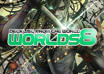 Worlds 8 24/11/2017