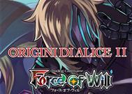 Presentazione Prodotto: Origini di Alice 2