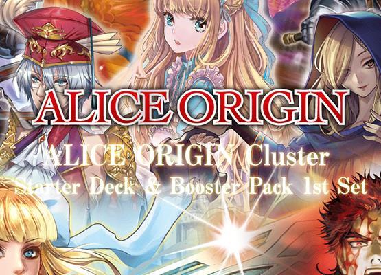 Presentazione Prodotto: Origini di Alice