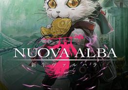 Il Gatto Ninja