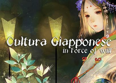 Cultura Giapponese in FoW: Debito di Anime
