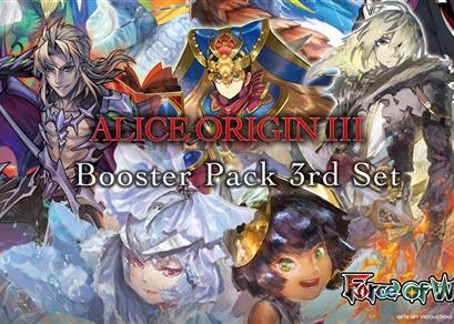 Presentazione Prodotto: Origini di Alice 3