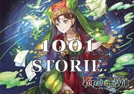 1001 Storie: Report MQ Imperium by Cristhian Serafini