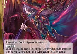 Battaglia Per Attoractia - Alisaris vs Alice
